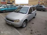 ВАЗ (Lada) Kalina 1117 (универсал) 2008 года за 1 250 000 тг. в Актобе