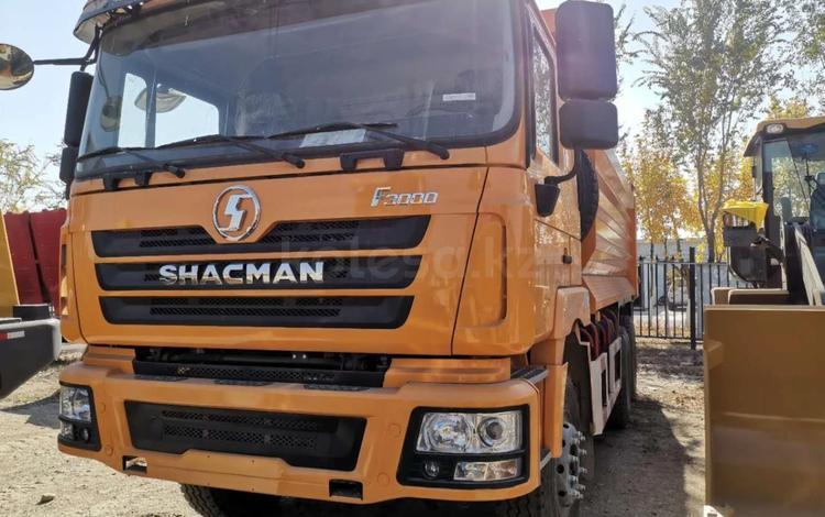 Shacman  F3000 2021 года за 27 000 000 тг. в Костанай