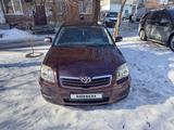 Toyota Avensis 2007 года за 4 500 000 тг. в Усть-Каменогорск