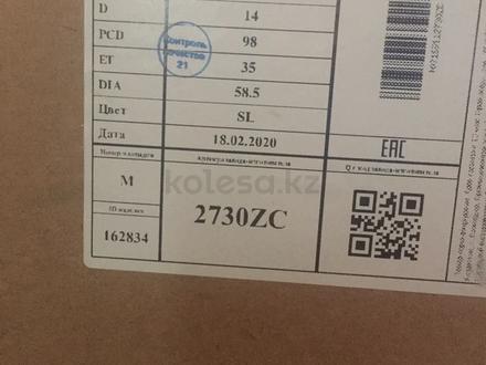 Диски Бросно за 60 000 тг. в Караганда – фото 2