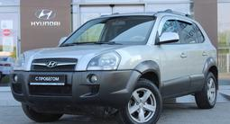 Hyundai Tucson 2008 года за 3 290 000 тг. в Павлодар