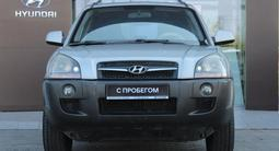 Hyundai Tucson 2008 года за 3 290 000 тг. в Павлодар – фото 2