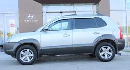 Hyundai Tucson 2008 года за 3 290 000 тг. в Павлодар – фото 3