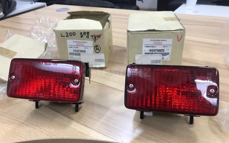 Фонарь задний оригинал для Mitsubishi L200 за 15 000 тг. в Нур-Султан (Астана)