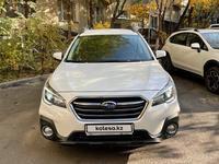 Subaru Outback 2018 года за 15 950 000 тг. в Алматы