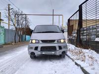 Mitsubishi Space Gear 1998 года за 2 650 000 тг. в Алматы