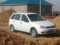 ВАЗ (Lada) Kalina 1117 (универсал) 2010 года за 1 660 000 тг. в Актобе
