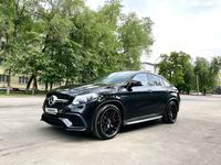Mercedes-Benz GLE Coupe 63 AMG 2016 года за 39 500 000 тг. в Алматы