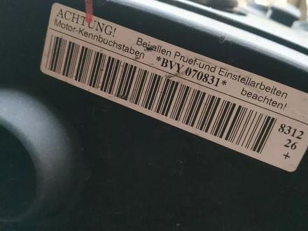 Двигатель BVI 2.0 atmo за 250 000 тг. в Алматы – фото 5