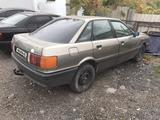 Audi 80 1990 года за 650 000 тг. в Нур-Султан (Астана)