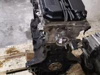 Двигатель s5d 1.5I (1.6I) Kia Spectra 101 л. С за 212 736 тг. в Челябинск