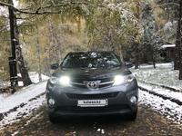 Toyota RAV 4 2015 года за 10 700 000 тг. в Алматы