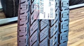 265/70r16 Nitto Dura Grappler H/T Японские новые, свежий завоз за 36 400 тг. в Алматы