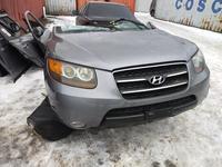 Авкат Hyundai Santa Fe в Алматы