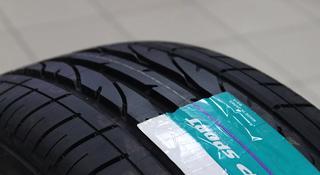 Bridgestone DHPS Шины за 102 800 тг. в Алматы