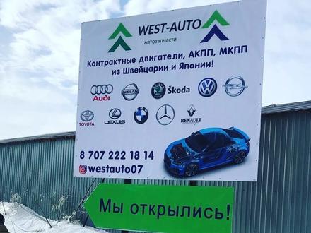 Контрактный двигатель Subaru Outback ( ) EZ30 за 220 000 тг. в Нур-Султан (Астана) – фото 7