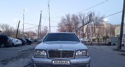 Mercedes-Benz S 320 1998 года за 8 200 000 тг. в Шымкент