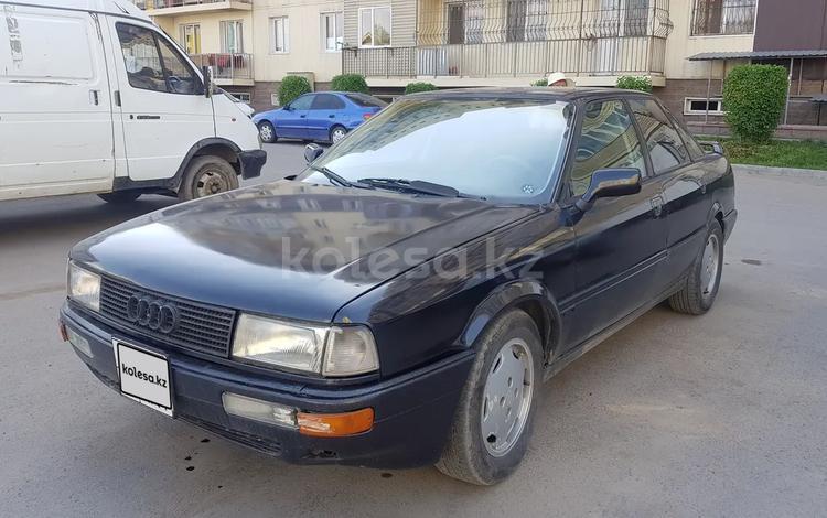 Audi 80 1992 года за 1 150 000 тг. в Алматы