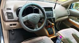 Lexus RX 330 2004 года за 7 500 000 тг. в Павлодар – фото 2