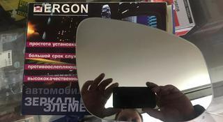 Зеркало на RAV4 40 кузов с 2012 по 2018г за 10 000 тг. в Караганда