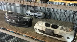 BMW в Алматы