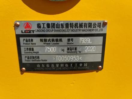 XCMG  939 2020 года за 9 999 000 тг. в Нур-Султан (Астана) – фото 27