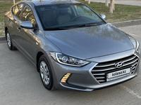 Hyundai Elantra 2018 года за 7 400 000 тг. в Нур-Султан (Астана)