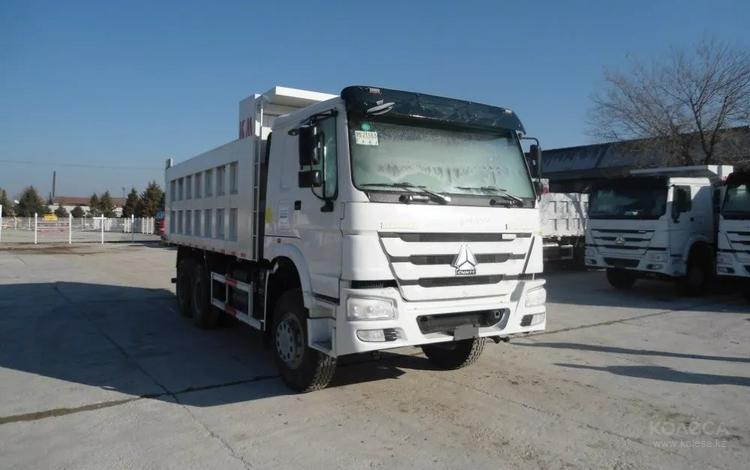 Howo  Zz3327N3847D 2020 года в Алматы