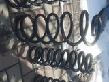 Пружины комплект за 85 000 тг. в Алматы – фото 2