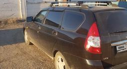 ВАЗ (Lada) 2171 (универсал) 2013 года за 2 500 000 тг. в Актобе – фото 5