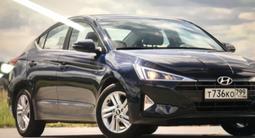 Оригинальные параметры Hyundai Elantra за 150 000 тг. в Нур-Султан (Астана) – фото 2