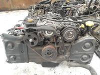 Двигатель на Субару 2.5 объёмом 4-распредвальный за 350 000 тг. в Алматы