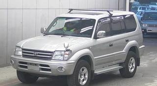 Toyota Land Cruiser Prado 1998 года за 77 777 тг. в Алматы