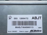 Блок управления двигателем ACDelco E83 за 60 000 тг. в Алматы