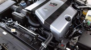 Двигатель Lexus LX470 4, 7 л. 2UZ-FE 272 л. с… за 860 000 тг. в Алматы