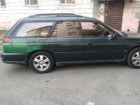 Subaru Legacy 1995 года за 1 700 000 тг. в Талдыкорган