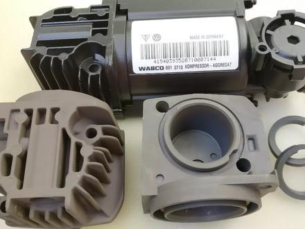 Ремкомплект компрессора пневмоподвески Мерседес, Ауди, Туарег, БМВ, Порше в Костанай – фото 3