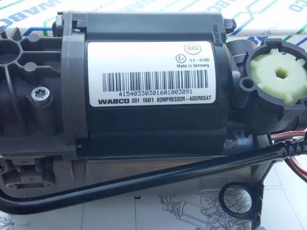 Ремкомплект компрессора пневмоподвески Мерседес, Ауди, Туарег, БМВ, Порше в Костанай – фото 11