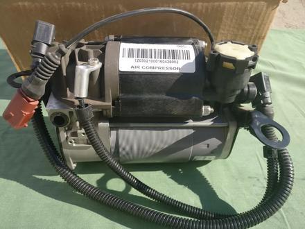 Ремкомплект компрессора пневмоподвески Мерседес, Ауди, Туарег, БМВ, Порше в Костанай – фото 15