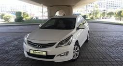 Hyundai Accent 2016 года за 4 650 000 тг. в Нур-Султан (Астана)