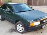 Audi 80 1991 года за 950 000 тг. в Алматы – фото 5
