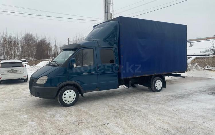 ГАЗ  Газель 2011 года за 3 800 000 тг. в Атырау