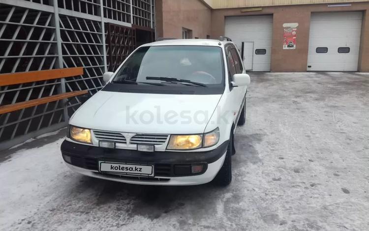 Mitsubishi Space Wagon 1997 года за 1 300 000 тг. в Алматы