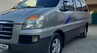 Hyundai Starex 2007 года за 3 500 000 тг. в Туркестан