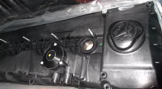 Крышка клапанов двиг 409 уаз е4 за 20 500 тг. в Алматы