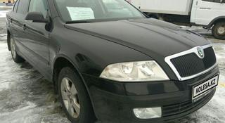 Skoda Octavia 2007 года за 2 550 000 тг. в Уральск