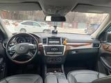 Mercedes-Benz GL 500 2013 года за 20 000 000 тг. в Алматы