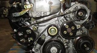 Двигатель toyota camry 40 2, 4 2az за 222 тг. в Алматы
