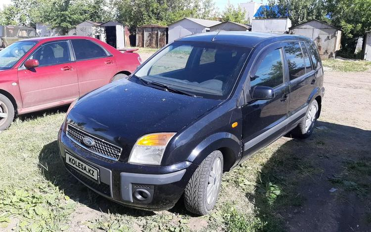 Ford Fusion 2006 года за 1 500 000 тг. в Петропавловск