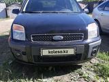 Ford Fusion 2006 года за 1 700 000 тг. в Петропавловск – фото 3